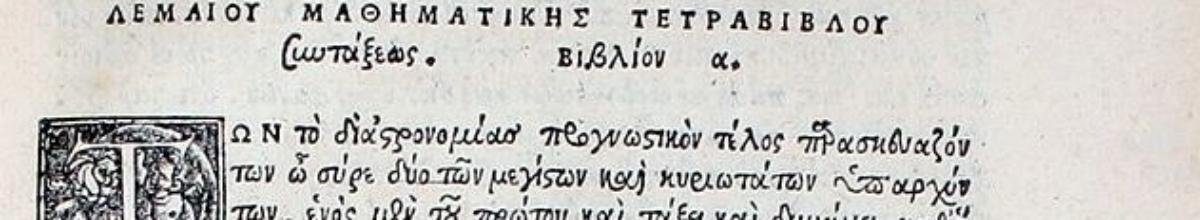 Ptolemy_tetrabiblos_2
